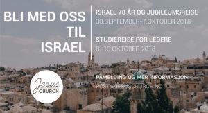 Bli med oss på Israelstur!