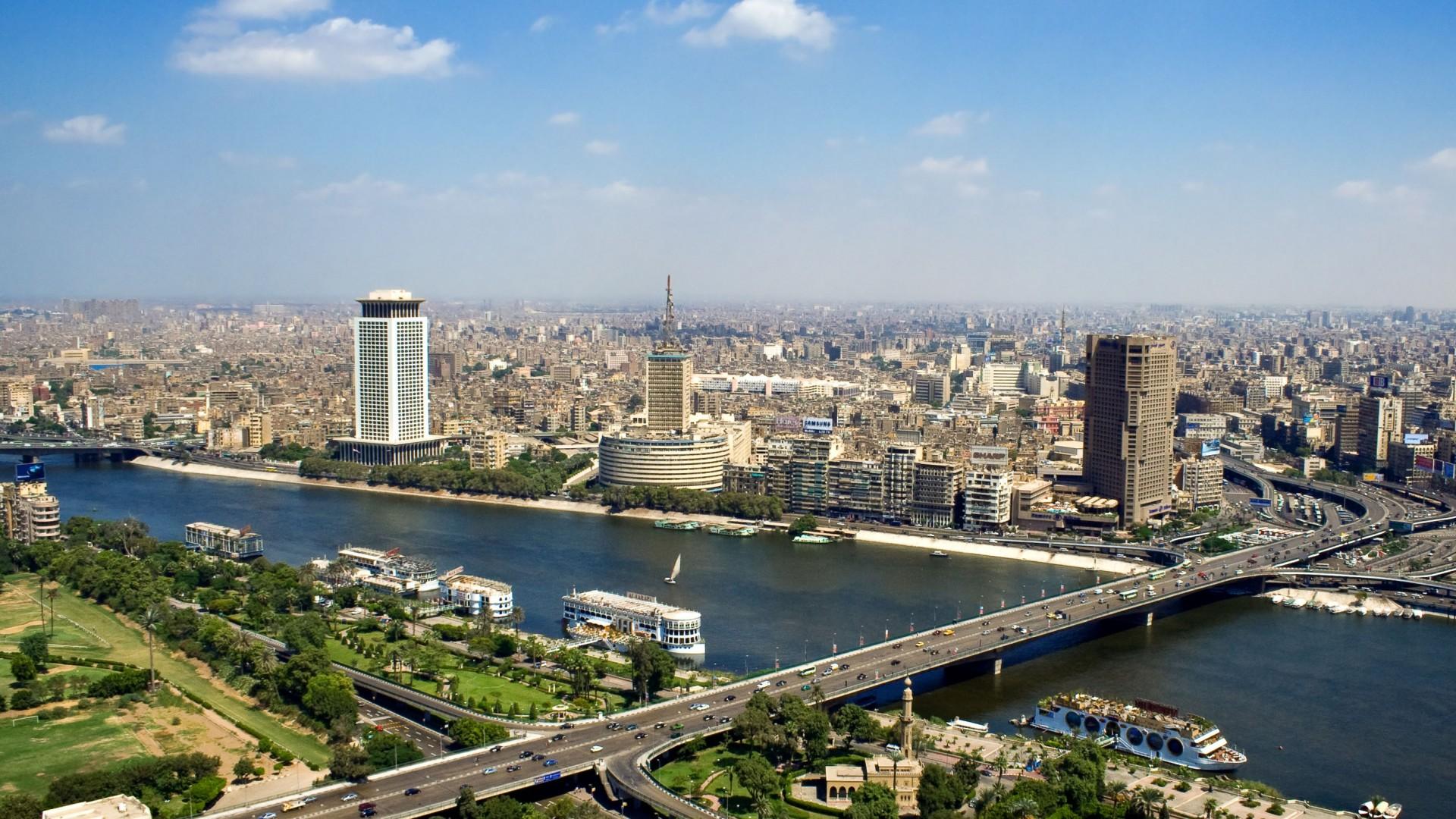 Evangeliet til Egypt.